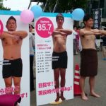 AdeB_岩瀬社長~シャバ駄馬男さんパネル